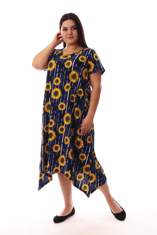Увеличить - Платье 1667ПЛ