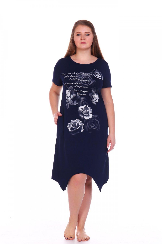 Увеличить - Платье 3143