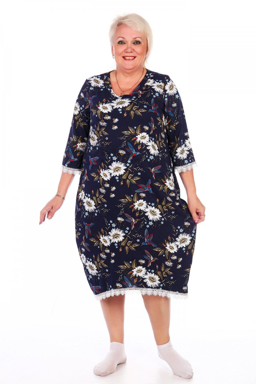 Увеличить - Платье 1205
