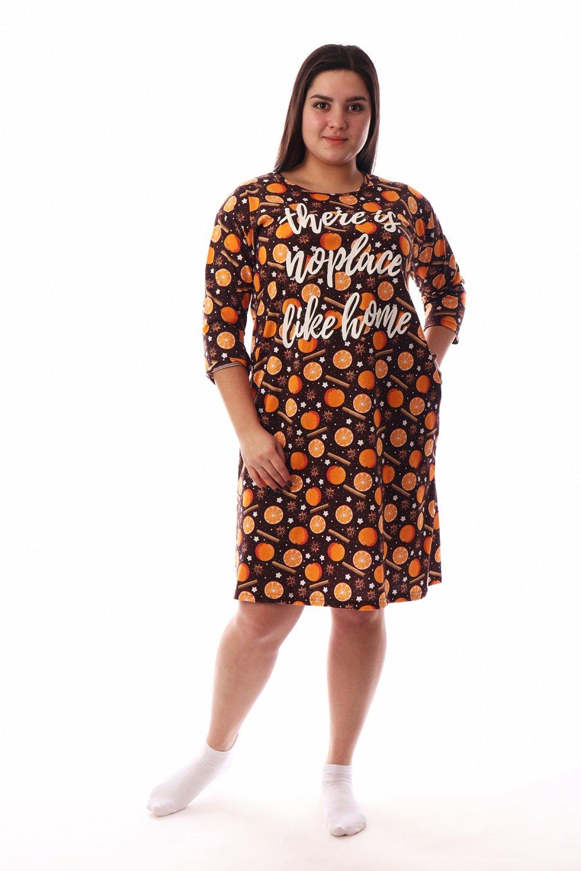 Увеличить - Платье 1731ПЛ