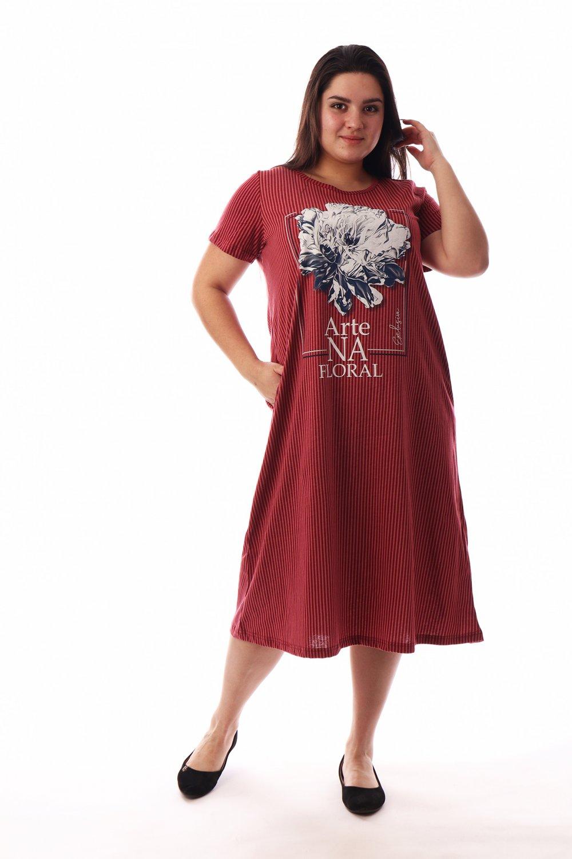 Увеличить - Платье 1670ПЛ