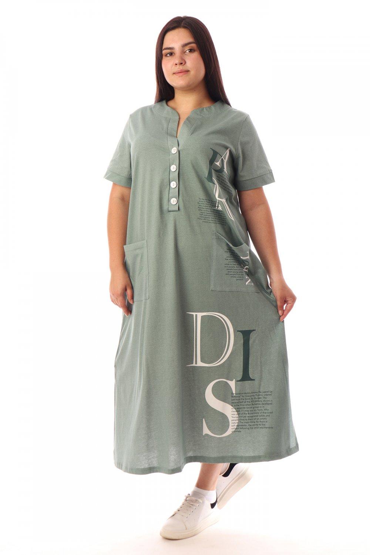 Увеличить - Платье 1884ПЛ