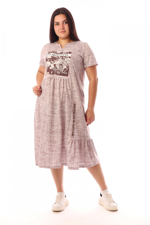 Увеличить - Платье 1886ПЛ
