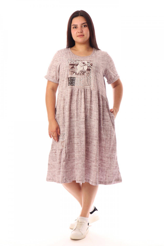 Увеличить - Платье 1887ПЛ