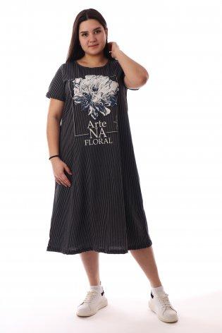 Платье 1670ПЛ