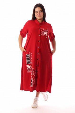 Платье 1917ПЛ