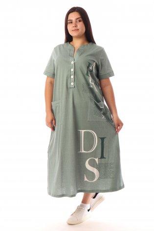 Платье 1884ПЛ