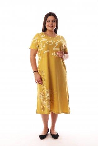 Платье 1652ПЛ